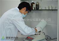 干燥法快速水分仪简介及参数