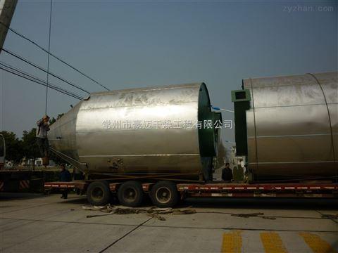 芦荟汁芦荟液喷雾干燥机