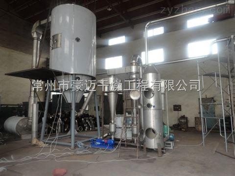 芦荟汁液喷雾干燥机