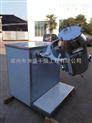 江苏SYH系列三维运动混合机价格