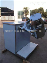 江蘇SYH系列三維運動混合機價格