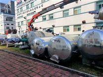 廣州6300升二手多功能動態提取罐