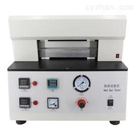 WHS-03薄膜热封仪