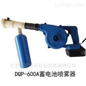 DQP-600A型蓄电池喷雾器