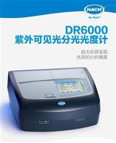 哈希DR6000紫外可見光分光光度計