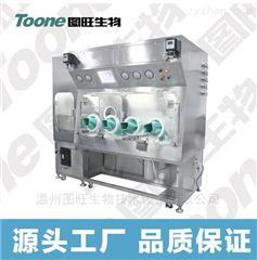 TW-1806SZ4无菌隔离器