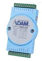 研華遠程IO模塊ADAM-4024原廠直銷