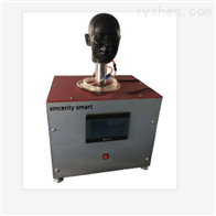 中国制造医用防护口罩呼吸氣密性測試儀