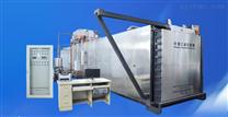 大型环氧乙烷灭菌柜  可定制