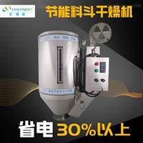 徐州注塑机节能干燥机报价