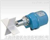 R7-X系列小型浆叶式料位开关