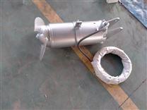 食品厂污水处理潜水搅拌机