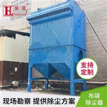 供應建材廠布袋除塵器 除塵設備