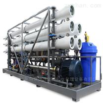反滲透設備 苦咸水海水淡化
