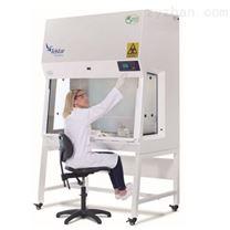 泰事達 細胞毒素二級生物安全柜