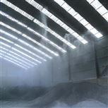 粉塵治理之噴霧除塵系統
