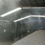 高压喷雾降尘mg电子游艺官网 环保降尘喷雾机