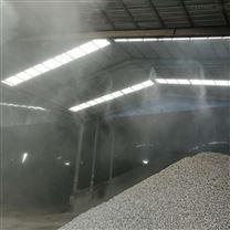 高壓特細霧化降塵系統