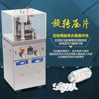 XYP-9制药厂全自动多冲旋转不锈钢灵芝粉压片机