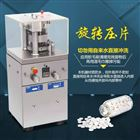 XYP-7北京直销制药厂加工中药征剂旋转多冲压片机