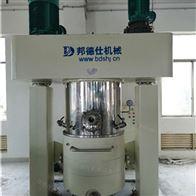 BDS-2-5000生产行星动力混合机厂家