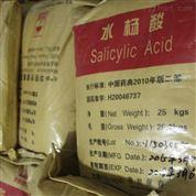 药用级水杨酸 杀菌消毒原料药 手续齐全