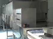 微波烘干設備廠家  微波食品滅菌機直銷