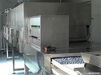 微波烘干设备厂家  微波食品灭菌机直销