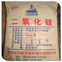 药用级二氧化硅 微粉硅胶中国药典标准现货