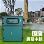 人造霧設備—加濕器