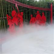 園林人造霧設備 霧森景觀系統