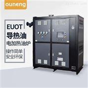 硫化机控温油加热器