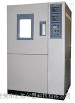 CY-CM-100L可程式高低溫試驗機
