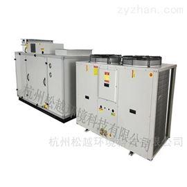 SYJHF-50空气净化除湿机口罩生产洁净型恒温恒湿机