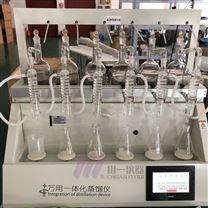智能一体化万用蒸馏仪CYZL-6实验室水质分析