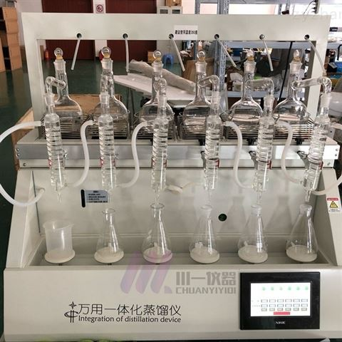 辽宁一体化智能蒸馏仪CYZL-6Y二氧化硫蒸馏