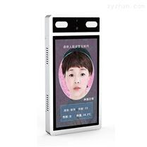 紅外體溫測量人臉識別一體機