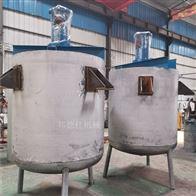 BDS-2-2000硅油生产设备高温反应釜