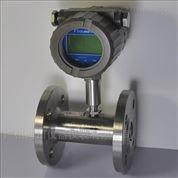 DC-LWGY法蘭夾裝式液體渦輪流量計