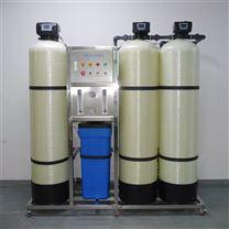 貴陽水處理離子交換設備