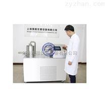 YC-910实验室挤出式滚圆制粒包衣机