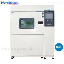 西安LCD高低溫沖擊試驗箱溫度循環箱
