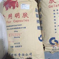 藥用級明膠 醫藥級輔料明膠 原廠包裝