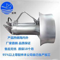 潜水搅拌机污水处理设备厂家直销品质保证