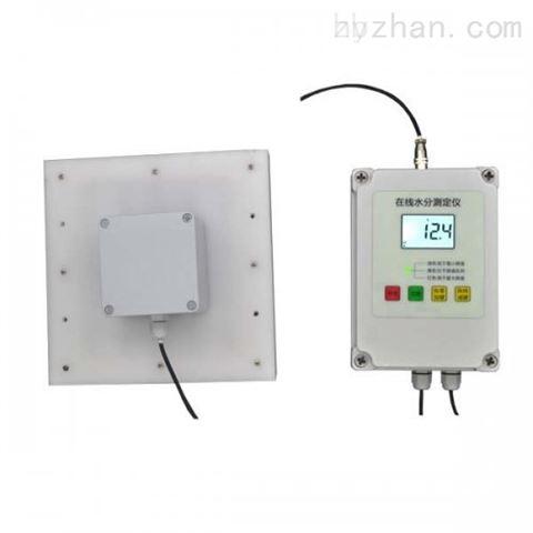 锂电池隔膜水分测定仪