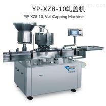 YP-XZ8-10轧盖机