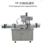 YP-XZ旋(軋)蓋機