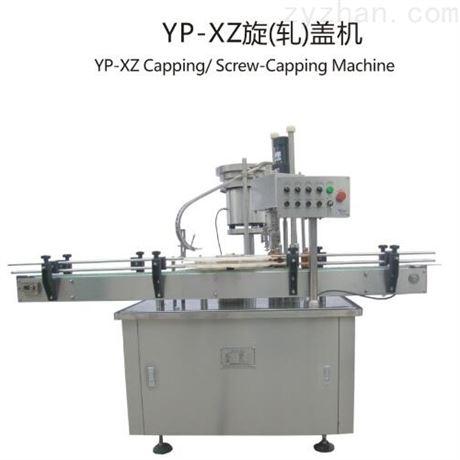 YP-XZ旋(轧)盖机