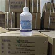 药用级甘油(丙三醇)原料药标准