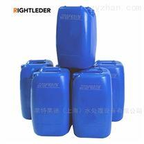 反滲透設備阻垢劑